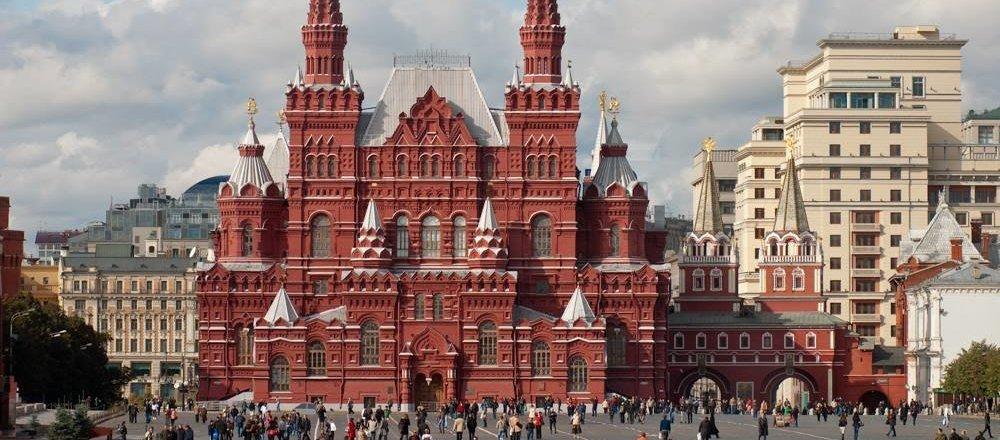фотография Государственный исторический музей на Красной площади
