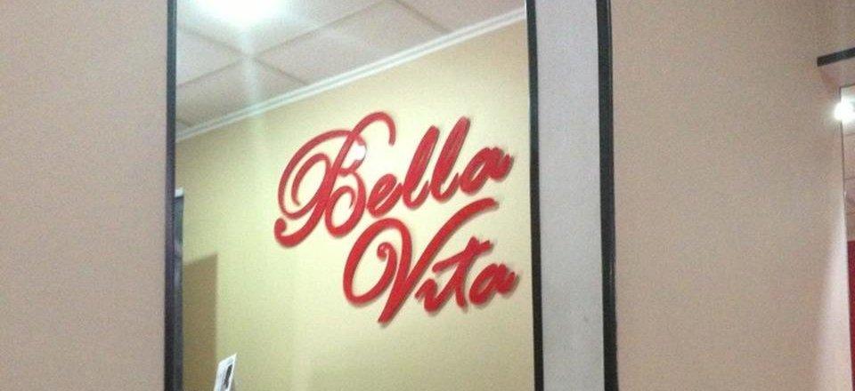 фотография Салона Bella Vita в Митино