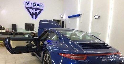 фотография Автокомплекса Car Clinic на Виноградной улице