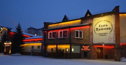 фотография Бильярдный зал Семь Пятниц на Судостроительной улице
