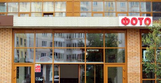 Документы для кредита Адмирала Руднева улица трудовой договор Алябьева улица
