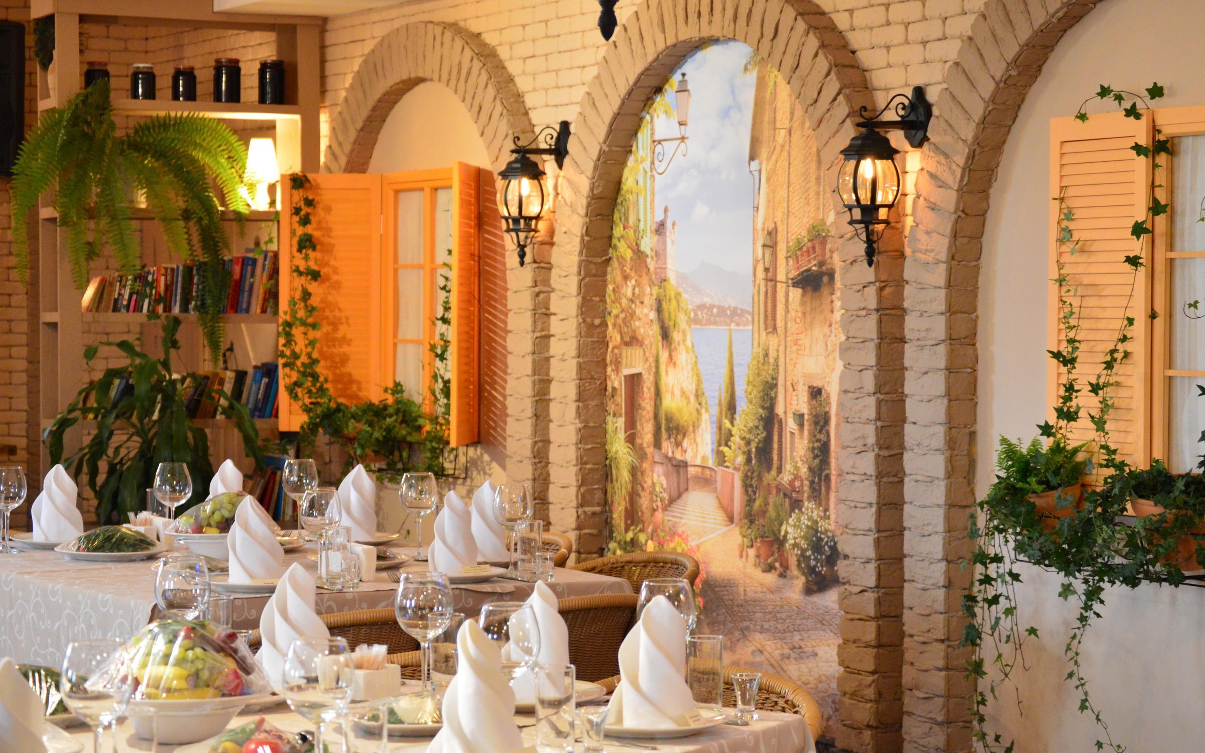 фотография Ресторации Сироп в 16-м квартале