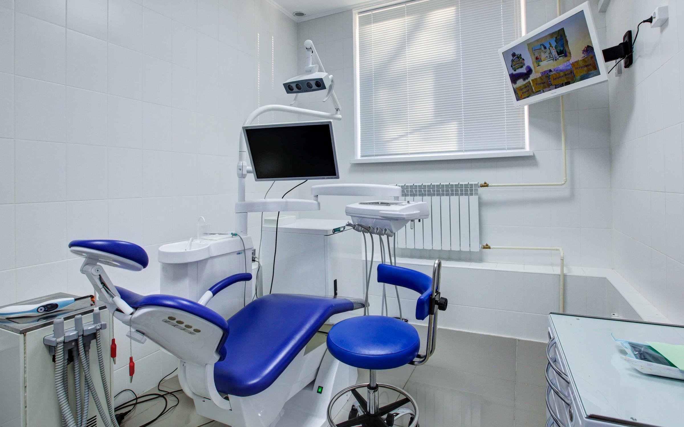 Запись к врачу через интернет в волгограде в поликлиники 3
