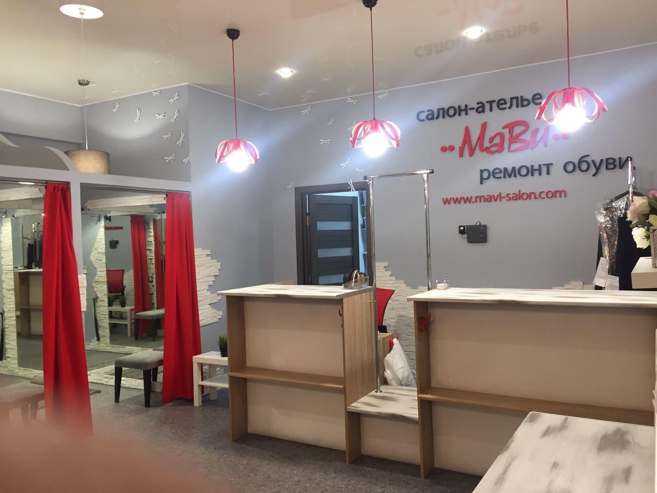 фотография Салона бытовых услуг МаВи на метро Октябрьское поле