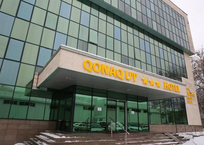 фотография Отеля Optima Алматы на улице Желтоксан, 12