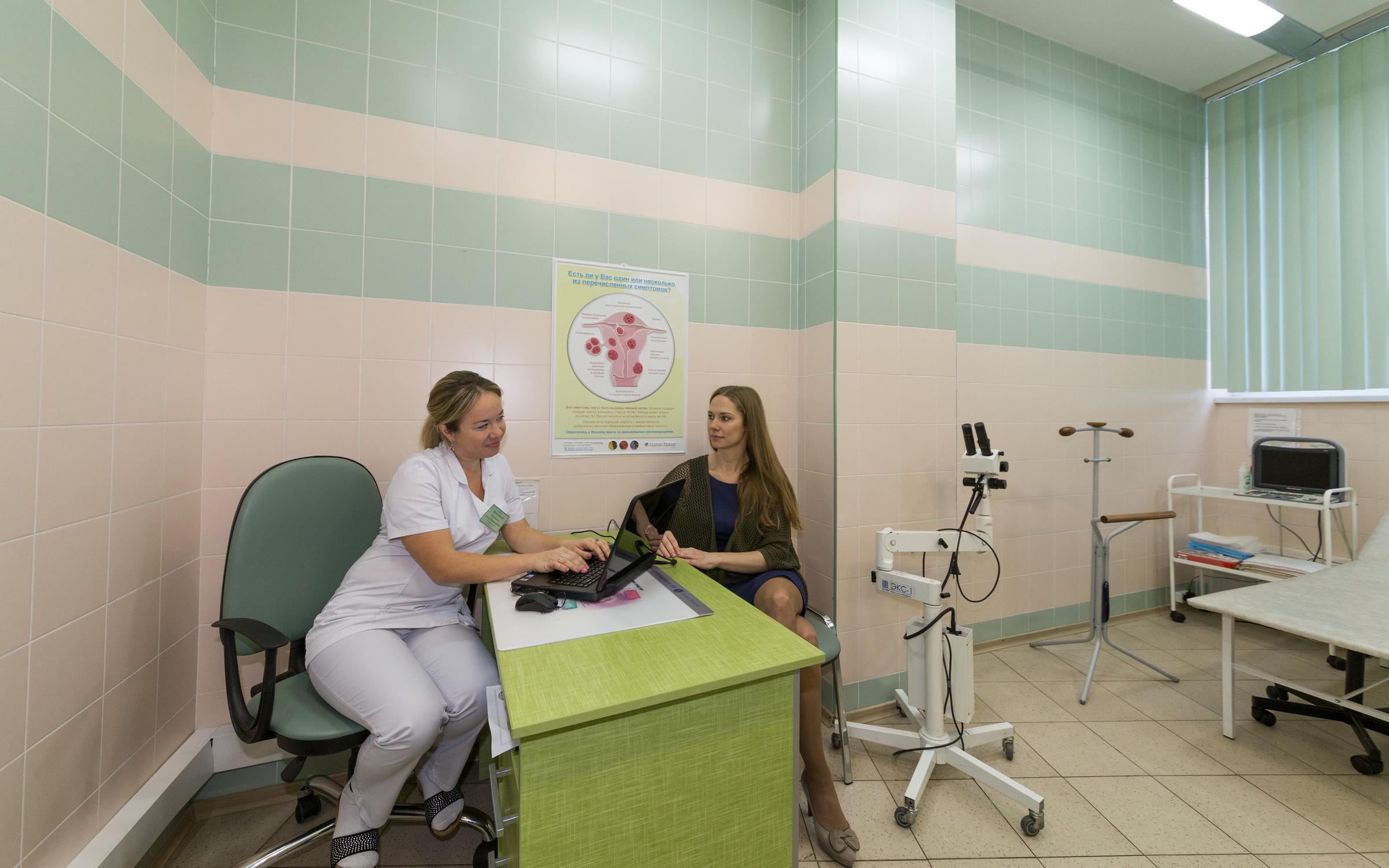35 стоматологическая поликлиника в москве
