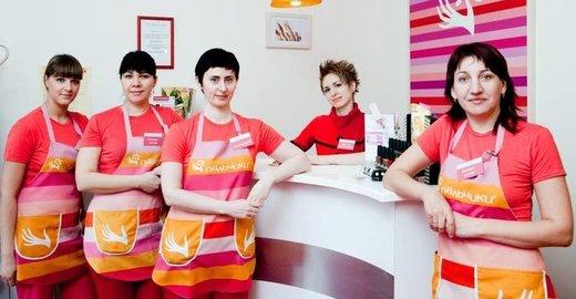 салон пальчики адреса москва менделеевская
