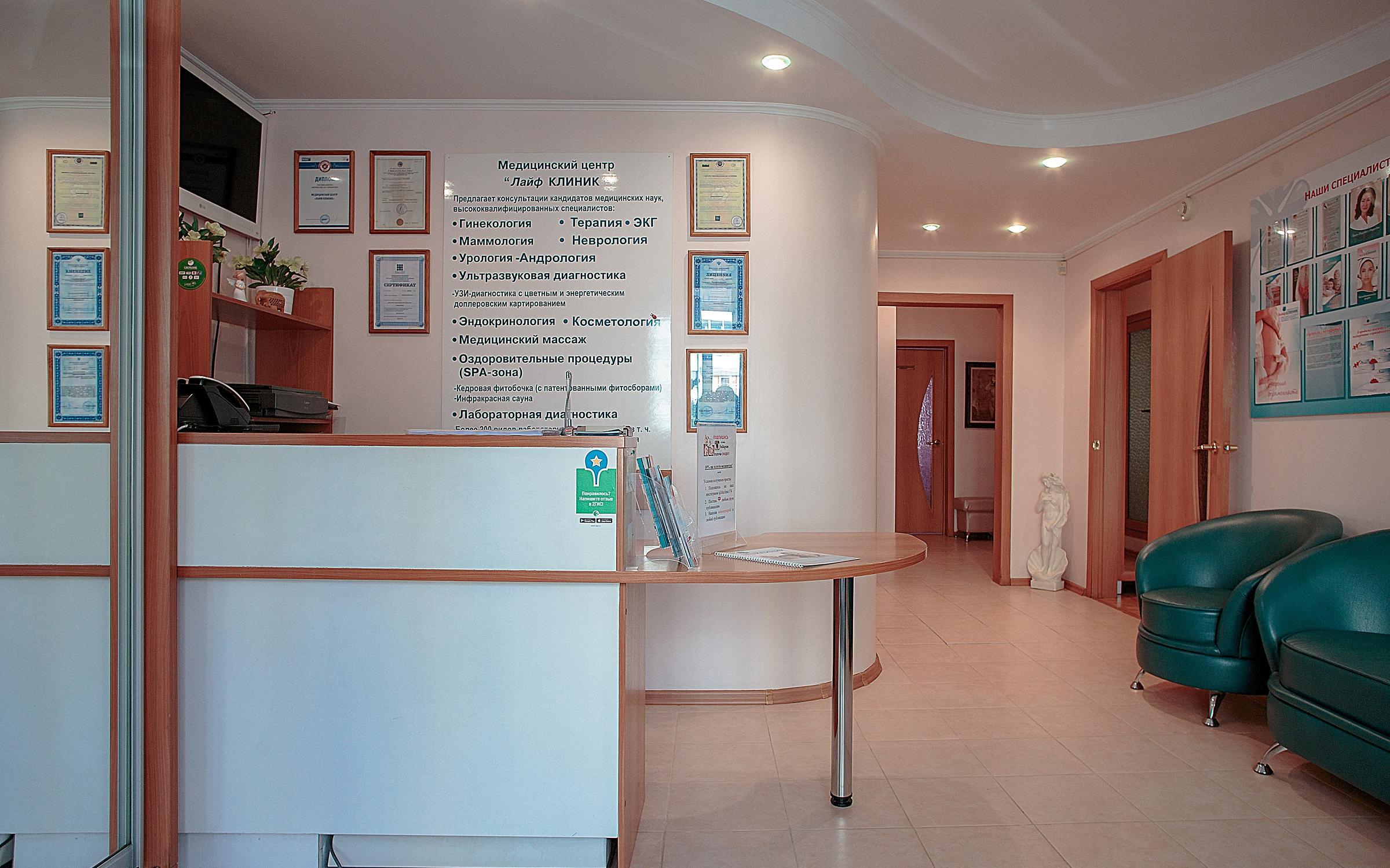 фотография Медицинского центра Лайф КЛИНИК на улице Академика Королёва