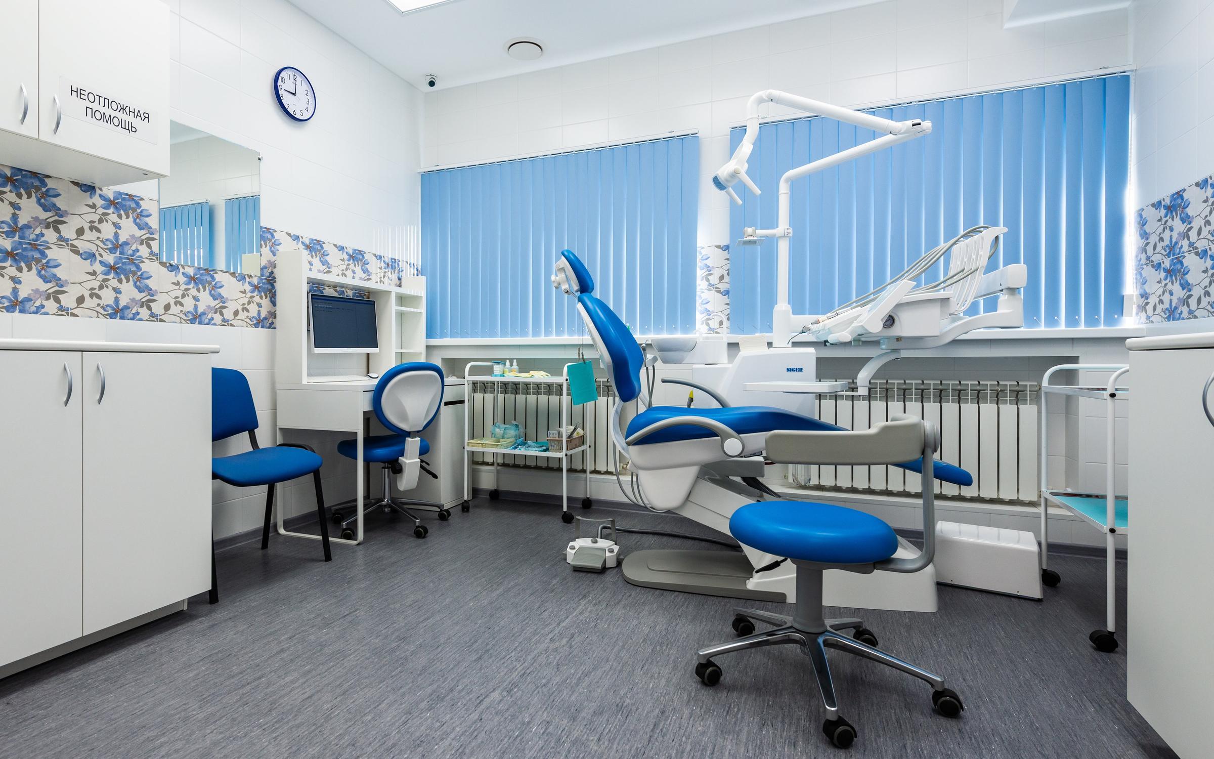 фотография Стоматологического центра Мой Зубной в Кировском районе