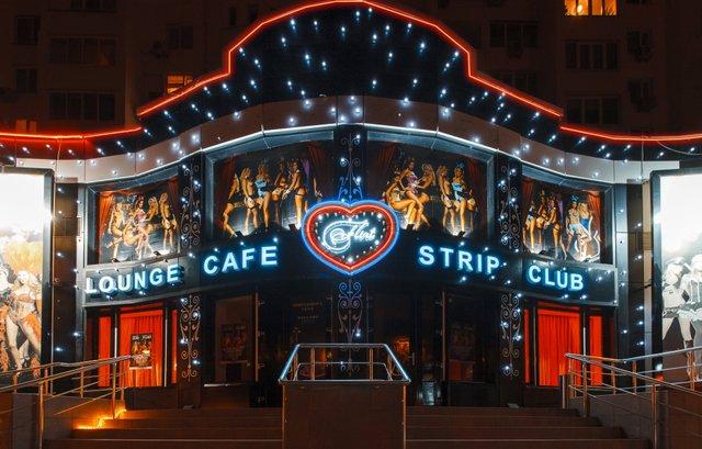 Ночной клуб говорово ночные клубы янао