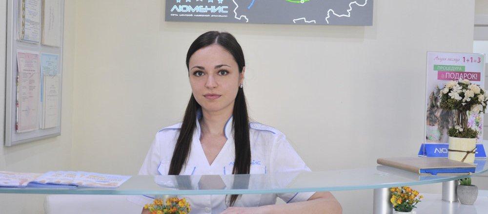 фотография Центра эпиляции Люменис на метро Минская