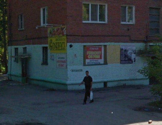 фотография Социальный мини-рынок Соседи на улице Энтузиастов