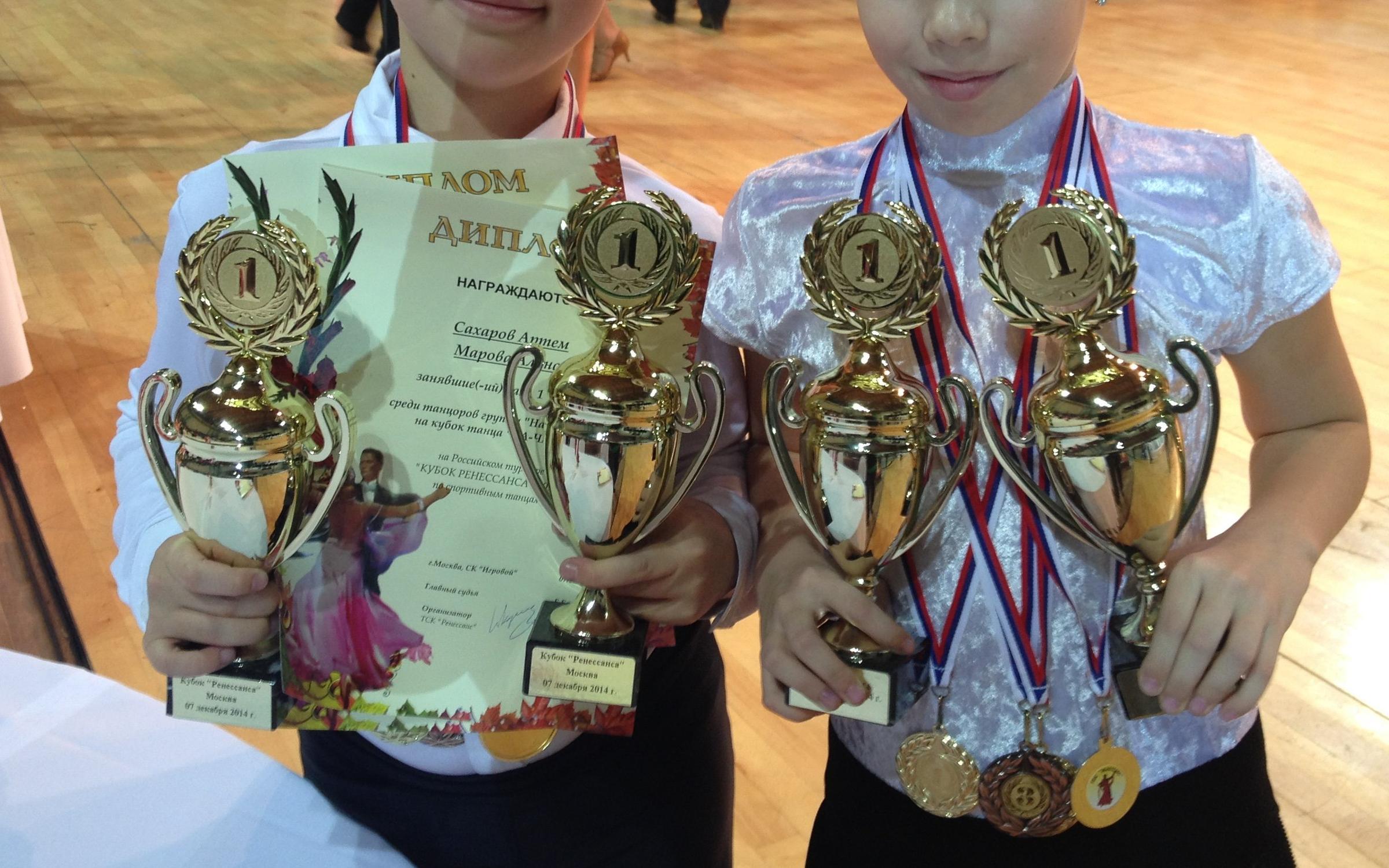 фотография Танцевально-спортивного клуба Юнона в Строгино