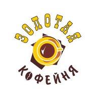 Золотая кофейня на Ленинградском шоссе