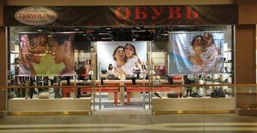 Магазин обуви TERVOLINA в ТЦ Галерея на Лиговском проспекте - отзывы, фото,  каталог товаров, цены, телефон, адрес и как добраться - Одежда и обувь ... df59b8914a5