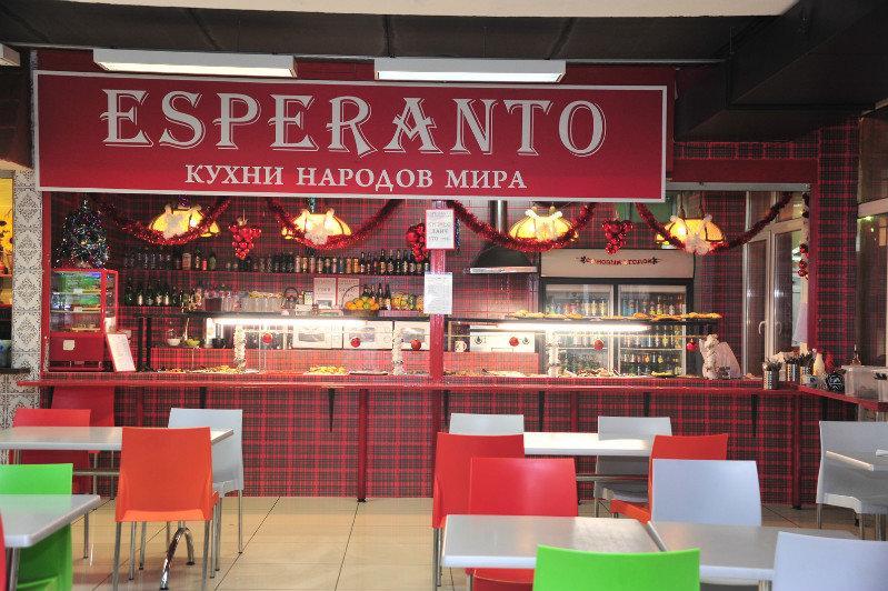 фотография Ресторана быстрого питания Эсперанто в Денисовском переулке
