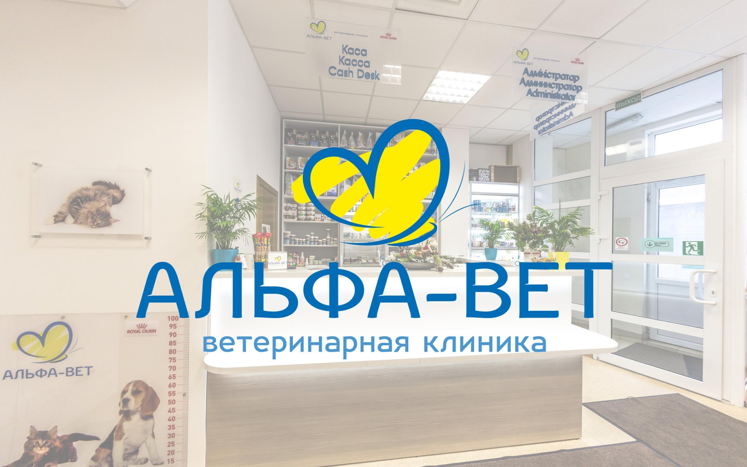 Детские поликлиники в тольятти платно