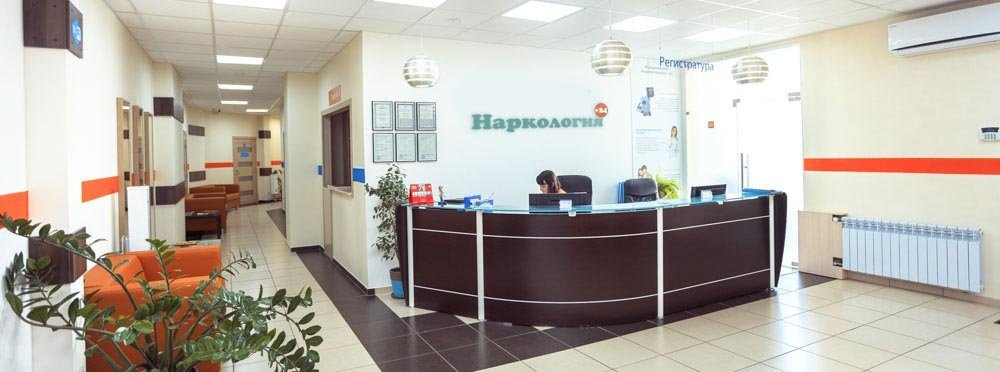 фотография Экстренная наркологическая служба на улице Габричевского