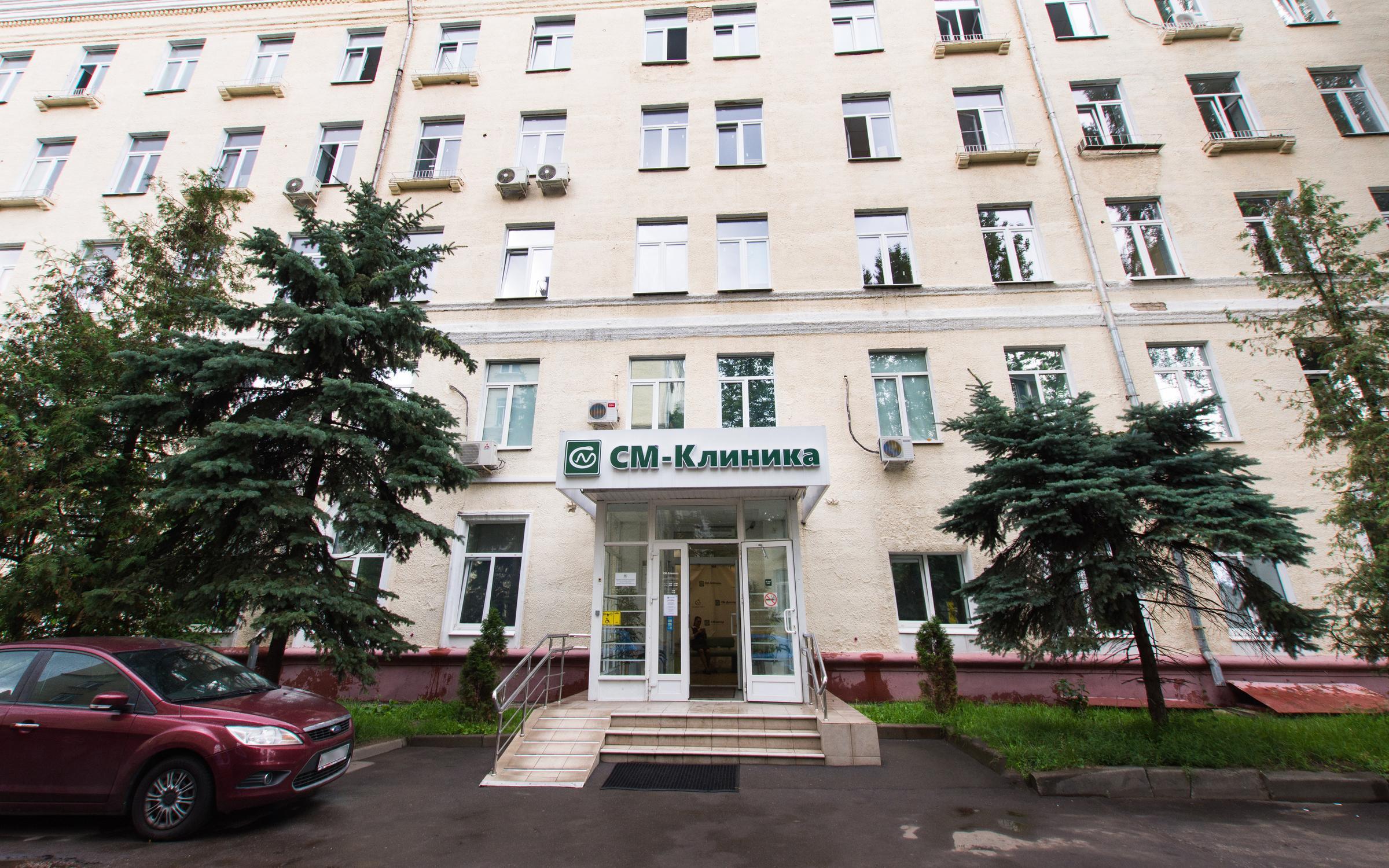 фотография Многопрофильного центра СМ-Клиника на Ярцевской улице