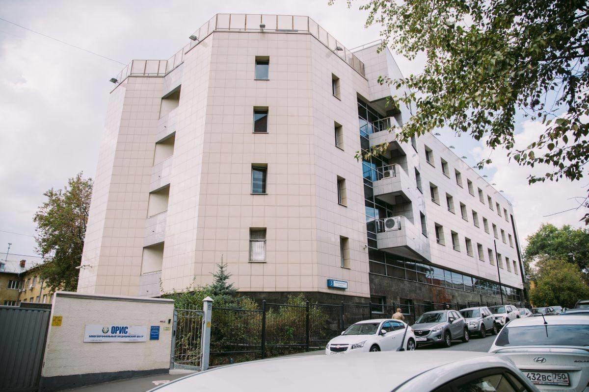 фотография Медицинского центра ОРИС-Электрозаводская
