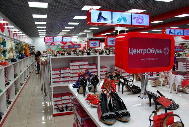 5219d496f Магазин ЦентрОбувь на метро Первомайская - отзывы, фото, каталог товаров,  цены, телефон, адрес и как добраться - Одежда и обувь - Москва - Zoon.ru