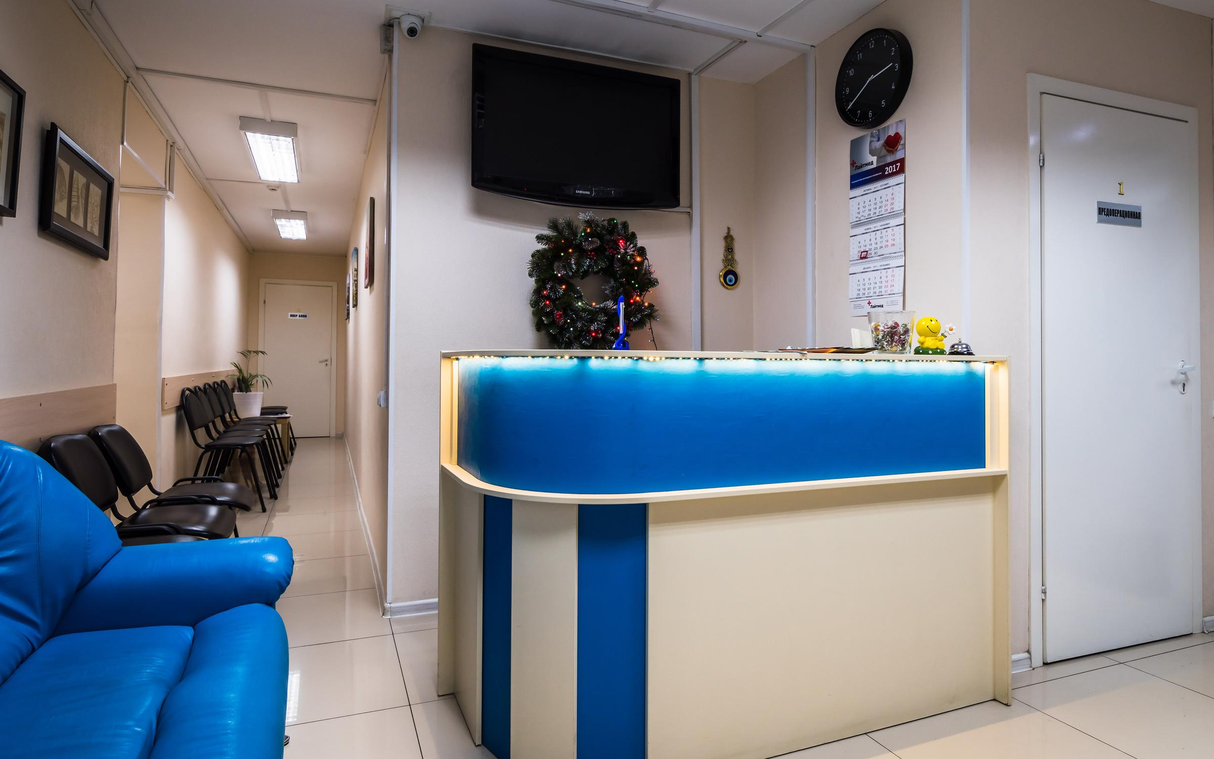 фотография Клиника доктора Красниковой в Люблино