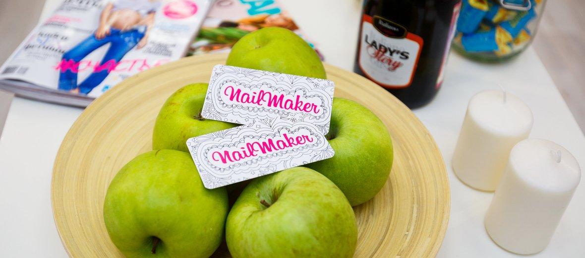 Фотогалерея - NailMaker Bar, сеть студий маникюра