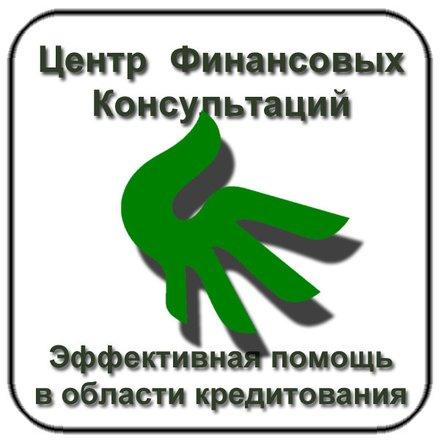 Помощь кредиту в москве отзывы