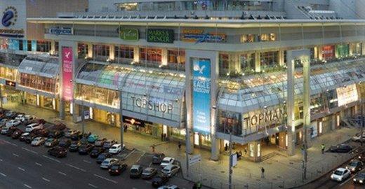 Отзывы о торгово-развлекательном центре Европейский на метро Киевская -  Торговые центры - Москва c458d7d818f