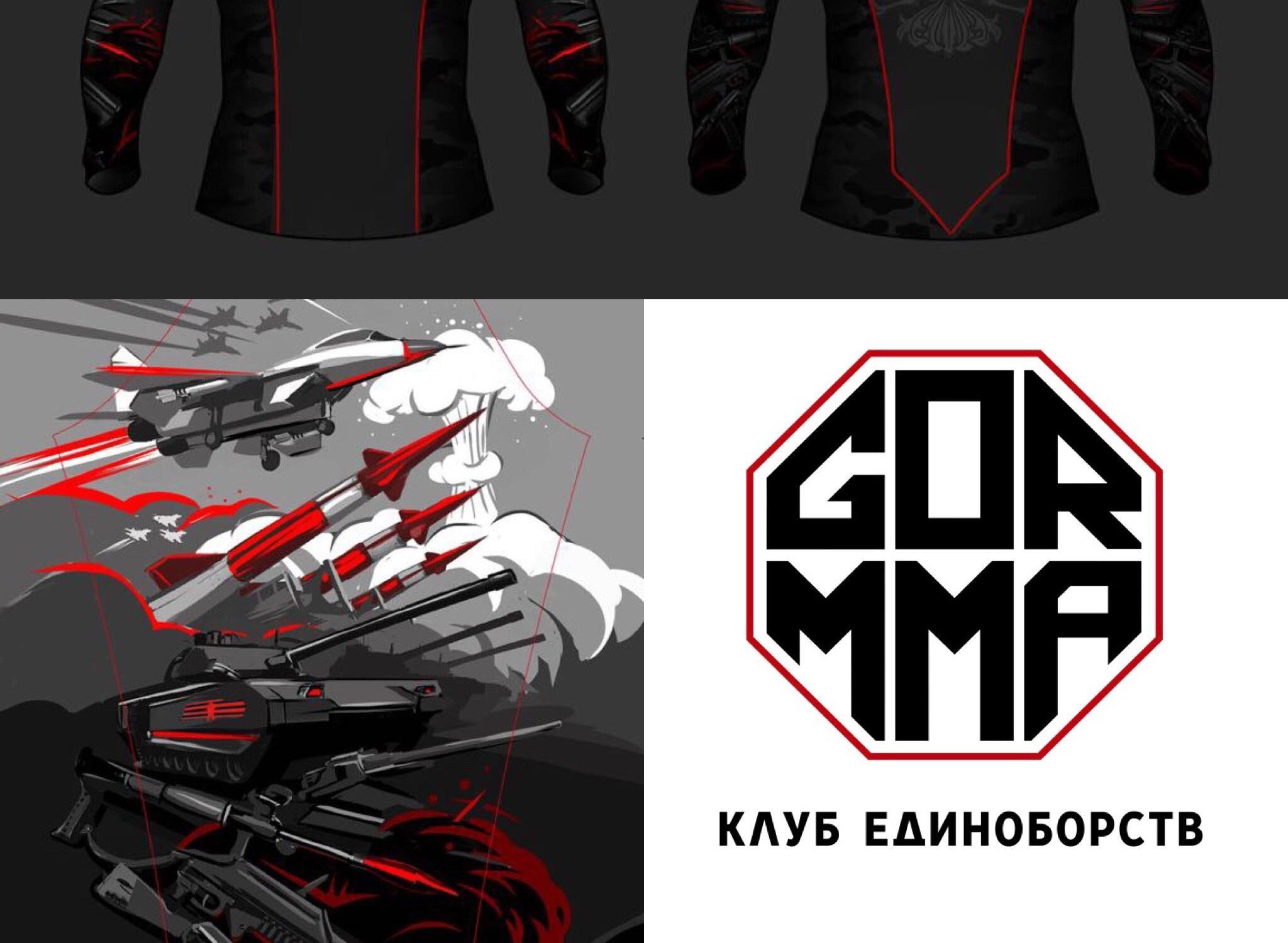 фотография Спортивного клуба единоборств GOR_MMA в Академическом районе