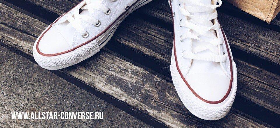b918b284 Магазин кеды Converse в Санкт-Петербурге у метро Невский проспект ...