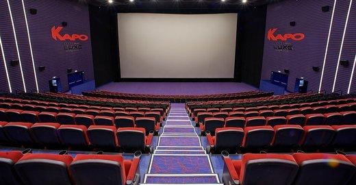 Кинотеатр Каро Vegas 22 в