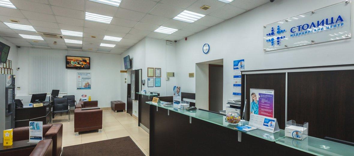 Фотогалерея - Столица, медицинские центры