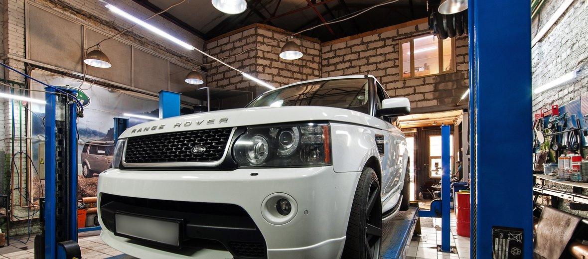 Фотогалерея - Сервис по ремонту и обслуживанию автомобилей Land Rover на Беломорской улице
