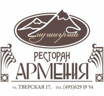 Ресторан Армения на Тверской улице