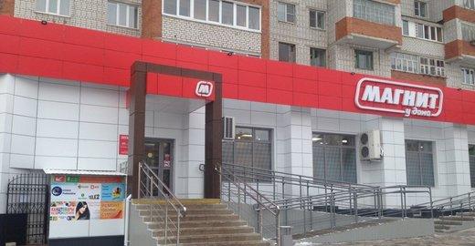 Сайт аренда коммерческой недвижимости в чебоксарах помещение для персонала Лапина улица
