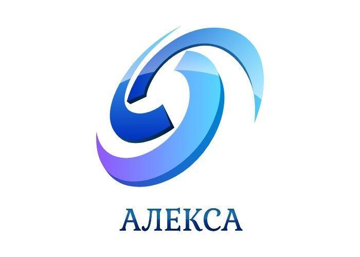 фотография Клининговой компании АЛЕКСА в Окружном проезде