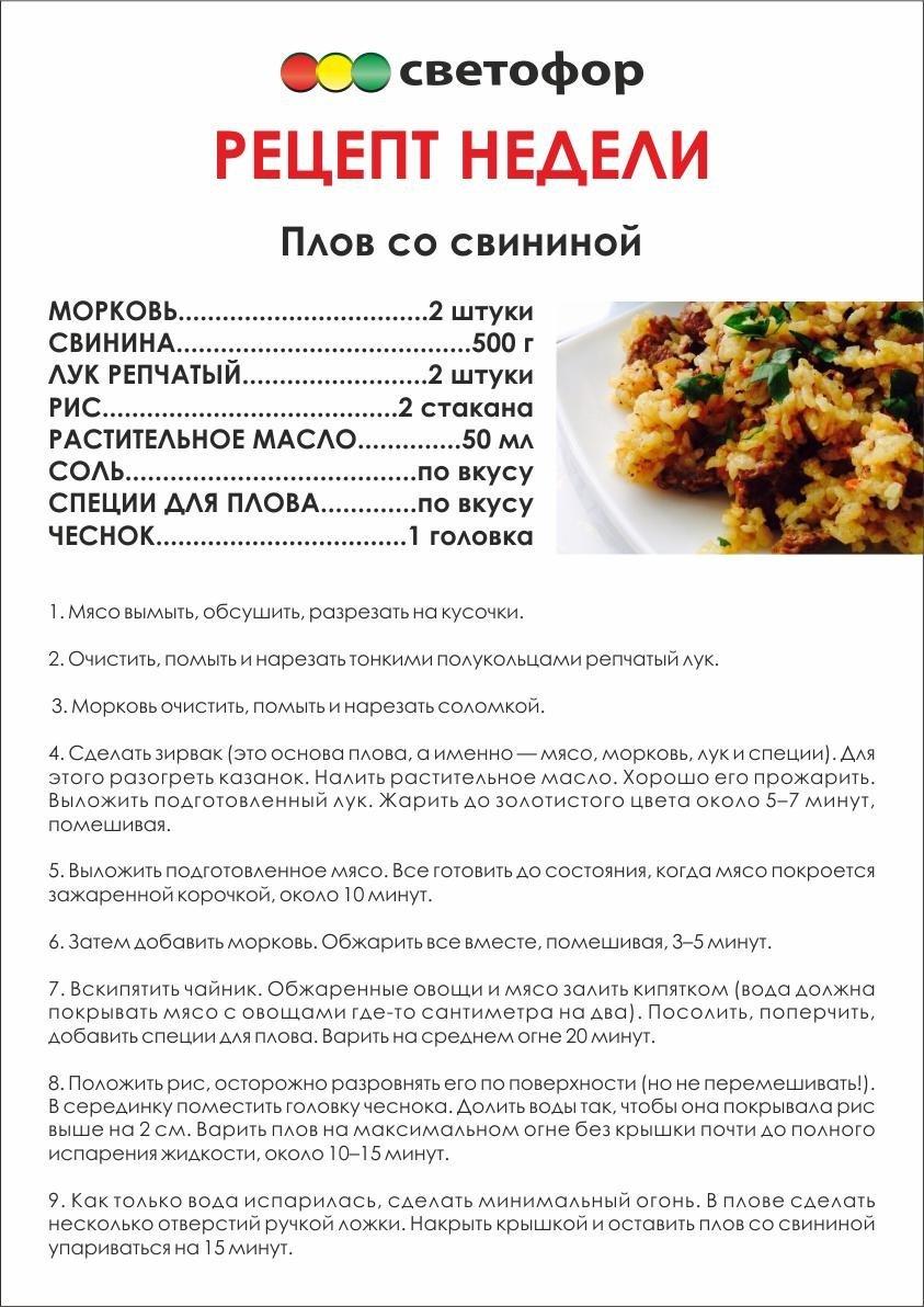 Автоа Учёный Светофор Обнинск ВКонтакте