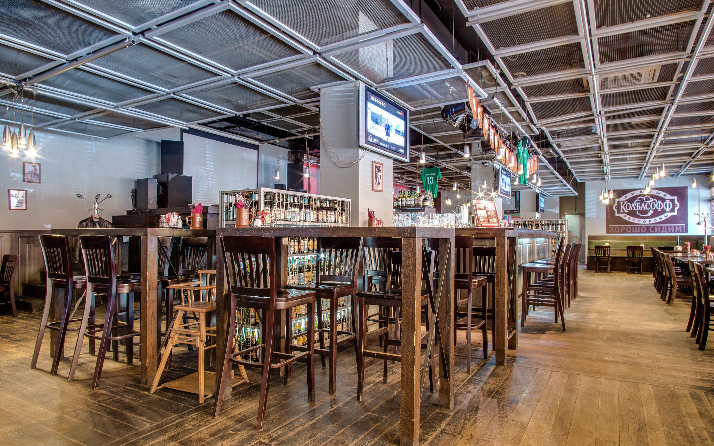 фотография Ресторана Колбасофф на Симферопольском бульваре