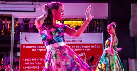 фотография Танцевального центра Дункан на Скаковой улице
