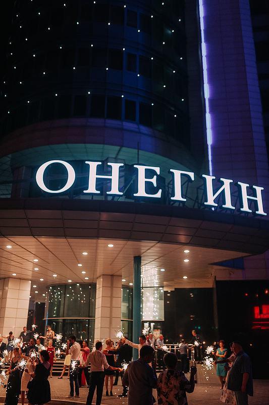 фотография Ресторана Онегин на улице Розы Люксембург