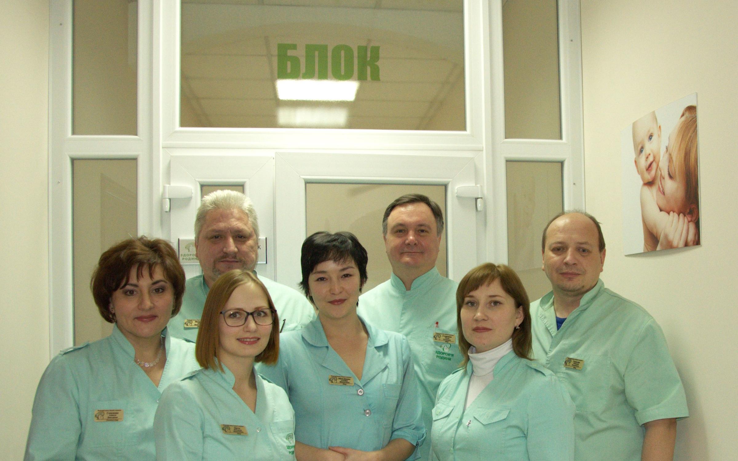 фотография Клиника гинекологии и репродуктивной медицины Здоров'я родини на метро Петровка