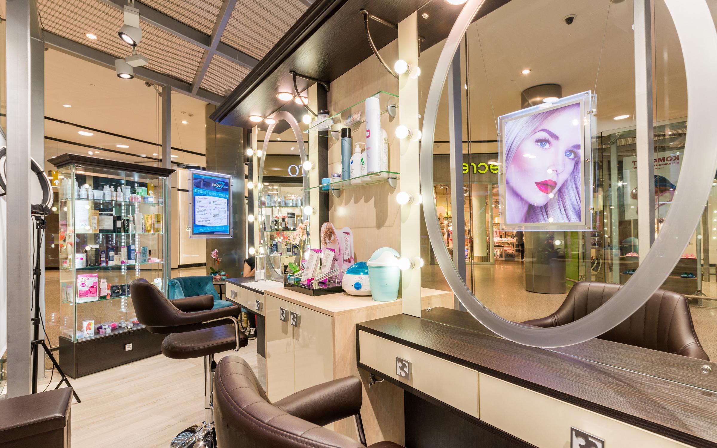 фотография Beauty bar Browissimo на Ярцевской улице, 19, 3 этаж