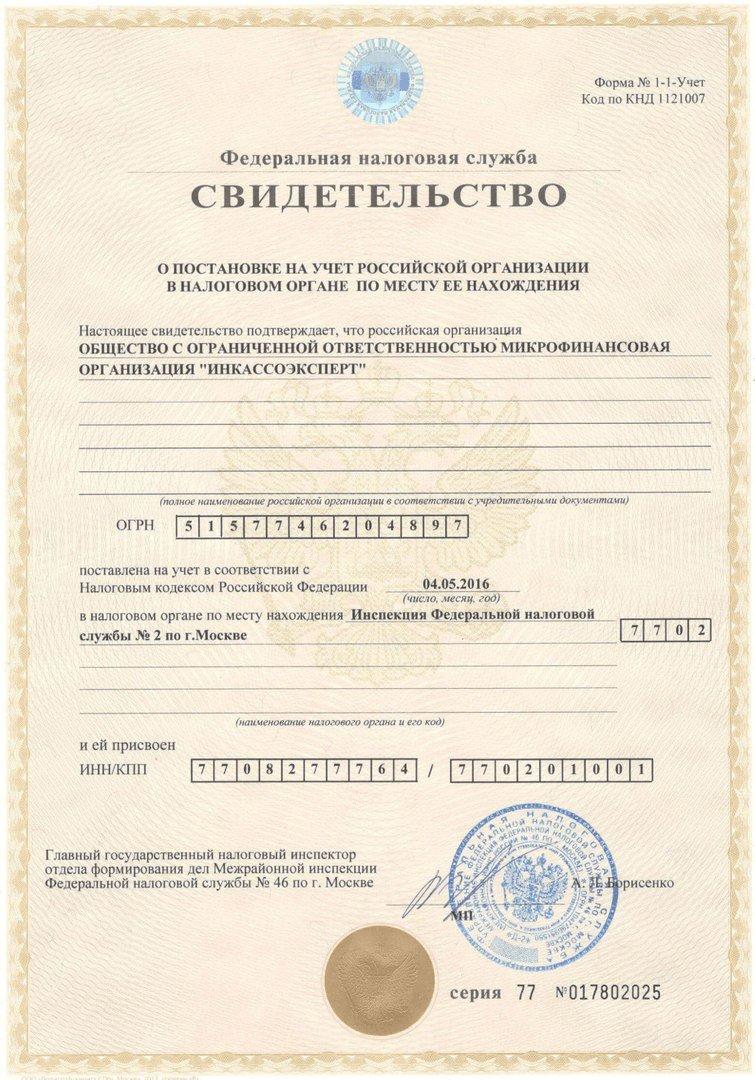 надежный займ нижний новгород отзывы совкомбанк тольятти кредит наличными