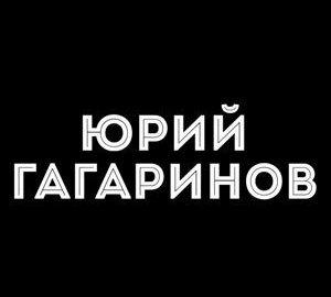 фотография Студия причёсок Юрия Гагаринова в Протопоповском переулке