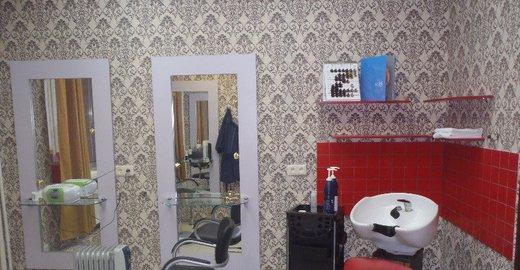 фотография Новая парикмахерская №1