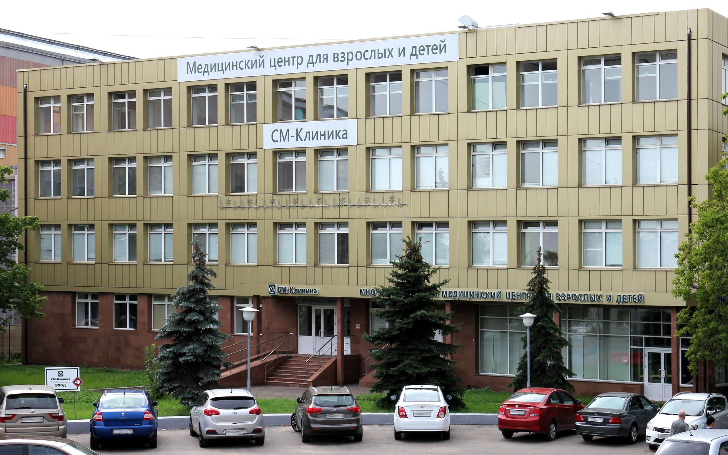 фотография СМ-клиника Детское отделение на Волгоградском проспекте