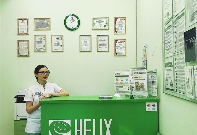 фотография Лабораторной службы Хеликс на Велозаводской улице