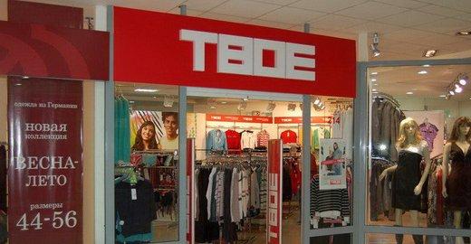 Магазин одежды Твое на Планерной улице - отзывы b02803966470a