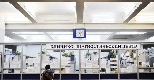 Медицинская академия им павлова санкт-петербург кт головы и зубов медицинская справочная санкт-петербурга
